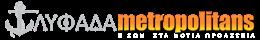 Glyfada Metropolitans Logo