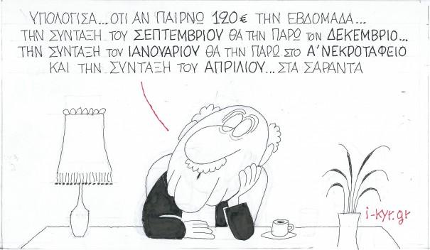 syntaxi
