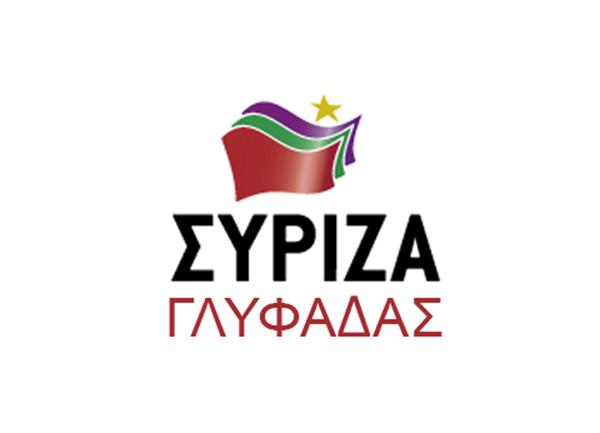 SYRIZA-GLYFADAS