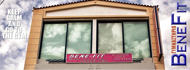 γυμναστήριο BENEFIT-GLYFADA