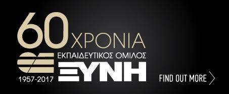 xynhs-adeia