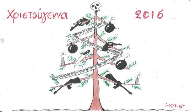 christmas-tree-opla