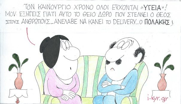 polakhs-newyear
