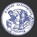 «Ο Καλός Σαμαρείτης»