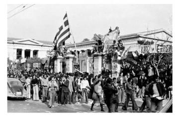 40 χρονια μετά την δικτατορία