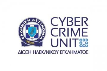 CYBER-CRIME-UNITE