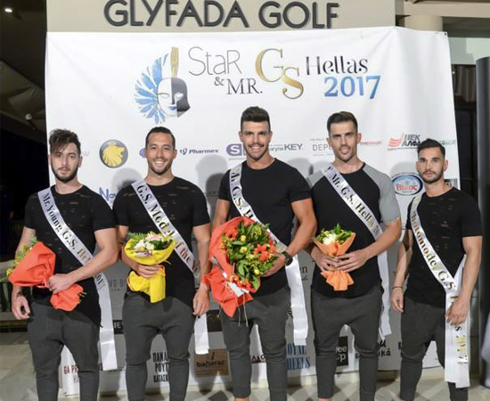 STAR AND MR GS HELLAS 2017