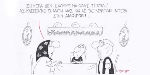 ΚΥΡ - ΑΜΦΙΠΟΛΗ