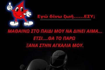 Varadero Club Hellas