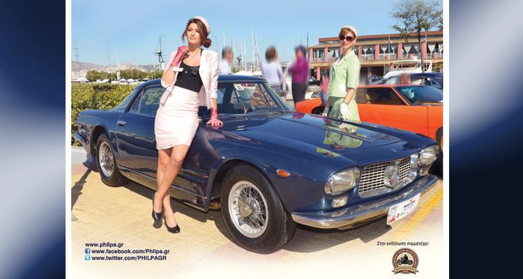 11ο Concours d'Elegance 2014 ΦΙΛΠΑ