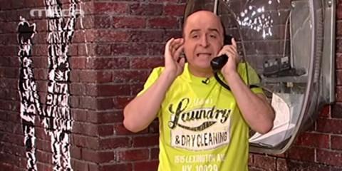 τηλεφωνική φάρσα