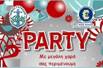 Πάρτυ