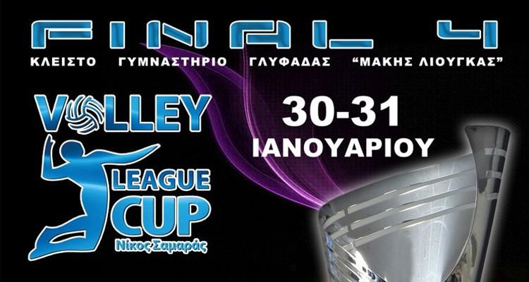 Final Four League Cup Volley στη Γλυφάδα