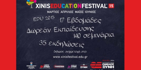 Xinis Education Festival