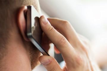 τηλεφωνήματα