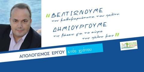 ΚΩΝΣΤΑΝΤΕΛΛΟΣ