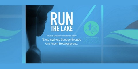 run the lake 2015