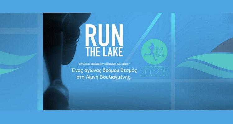 run the lake 2015