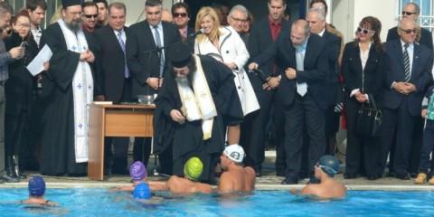 Δημοτικό Κολυμβητήριο Αργυρούπολης
