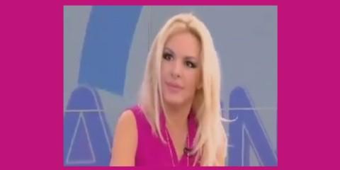 Αννίτα