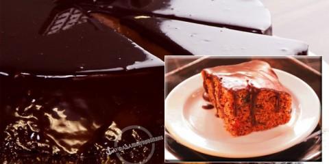 καρυδωτό κέικ