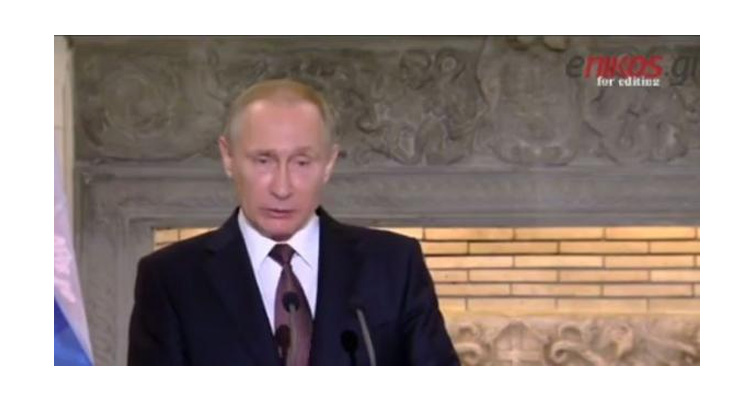 Πούτιν