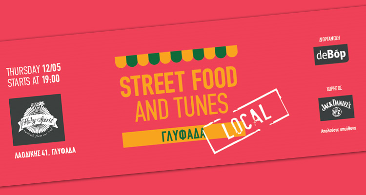 Street Food and Tunes