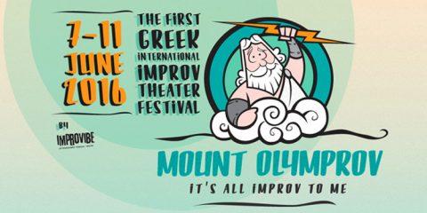 διεθνές φεστιβάλ αυτοσχεδιαστικού θεάτρου Improv Comedy Theater