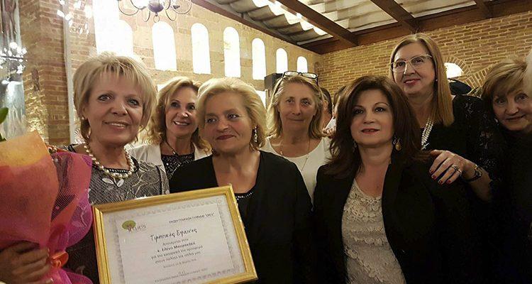 Ένωση Γυναικών Γλυφάδας 'Εμείς