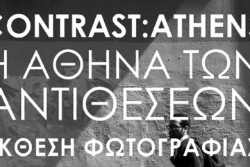 Contrast: Athens