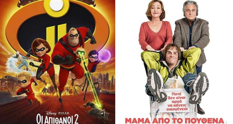 Μαριλένα cinema