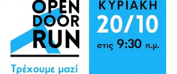 OPEN DOOR RUN