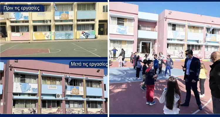 δημοτικό σχολείο Ελληνικού-Αργυρούπολης