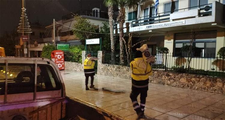 Δήμος Ελληνκού - Αργυρούπολης
