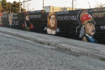 τοίχος των Ηρώων