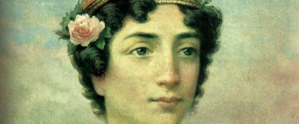 ΑΦΙΕΡΩΜΑ - 1821-2021