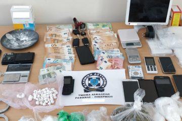 Συνελήφθησαν τρία άτομα για διακίνηση ναρκωτικών
