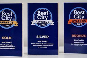 3 βραβεία στον Δήμο Γλυφάδας