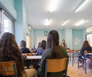 Γλυφάδα: μαθητές στα Λύκεια