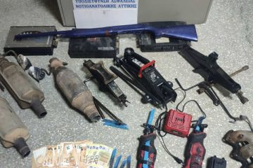 εγκληματική ομάδα έκλεβε καταλύτες από αυτοκίνητα